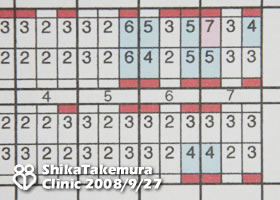 20080927poket1